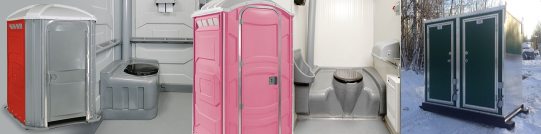 Steelhead Ventures Portable Washrooms